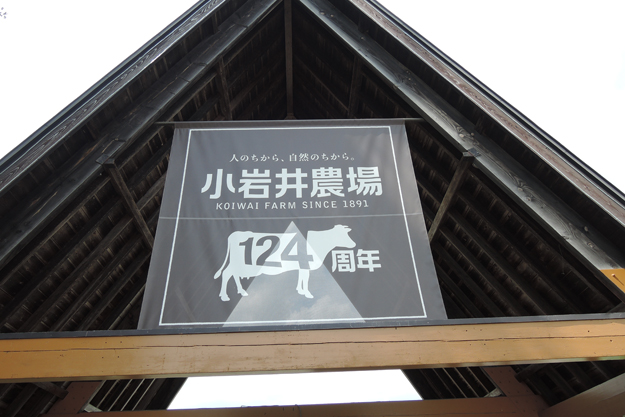144_02